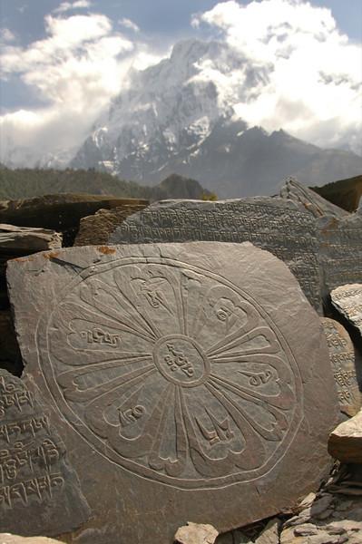 Tibetan Buddhist Engravings - Annapurna Circuit, Nepal
