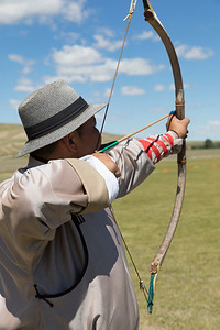 Archery is also included