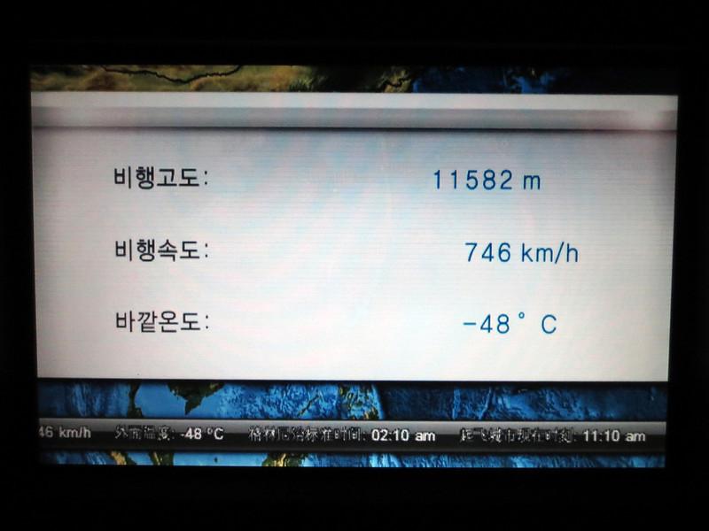 Flight stats enroute to ICN, Korea, Korean version.