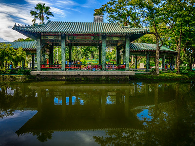Chinese Garden at Rizal Park.