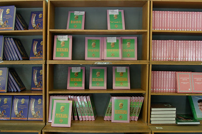 ASHGABAT - Book of the Soul