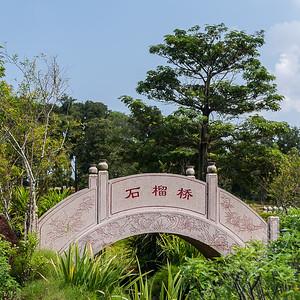 Singapore Parks & Gardens