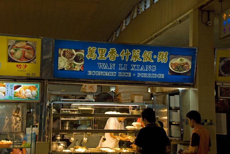 Porridge stall at Hawker Stand - Singapore