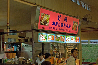 Seafood and soup food stand in Singapore