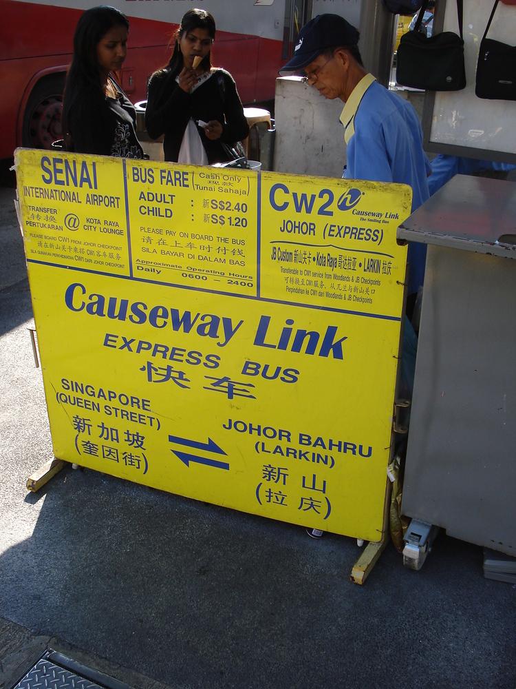 Causeway Link Express Bus