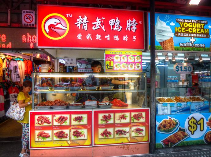 singapore food cart