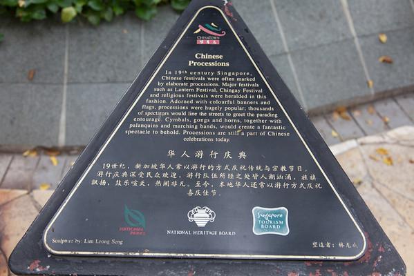 Singapore - Dec 2009