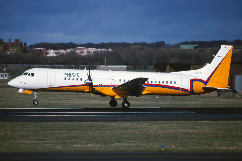 "HL5228 British Aerospace ATP ""Seoul Air International"" c/n 2063 Prestwick/EGPK/PIK 19-03-95 (35mm slide)"
