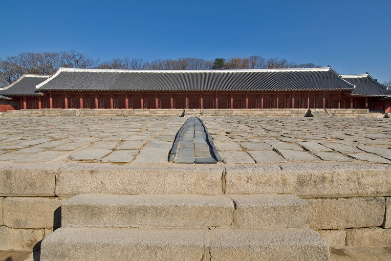 The open ground at the Jongmyo Shrine - Seoul, South Korea