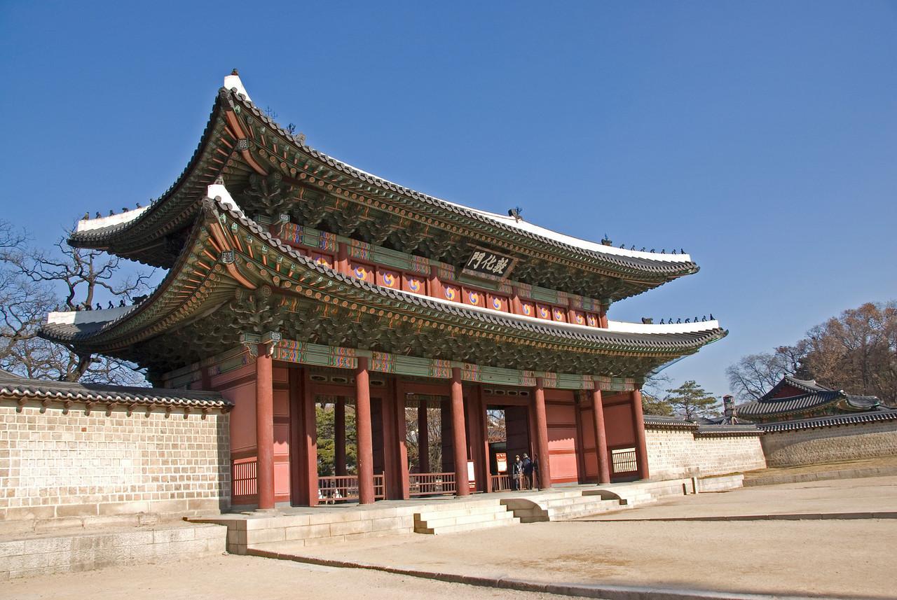 Profile of the Changdeok Palace Gate - Seoul, South Korea