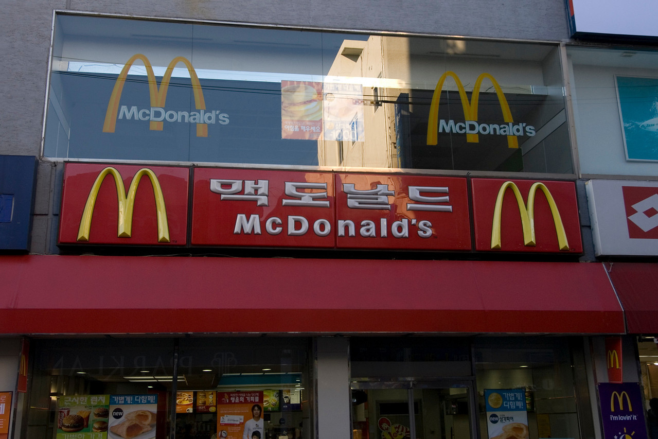 McDonald's Storefront at a branch in South Korea