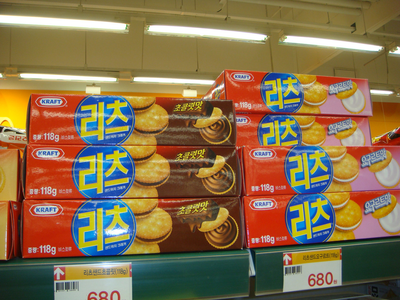 Package of biscuits and crackers - Busan, South Korea