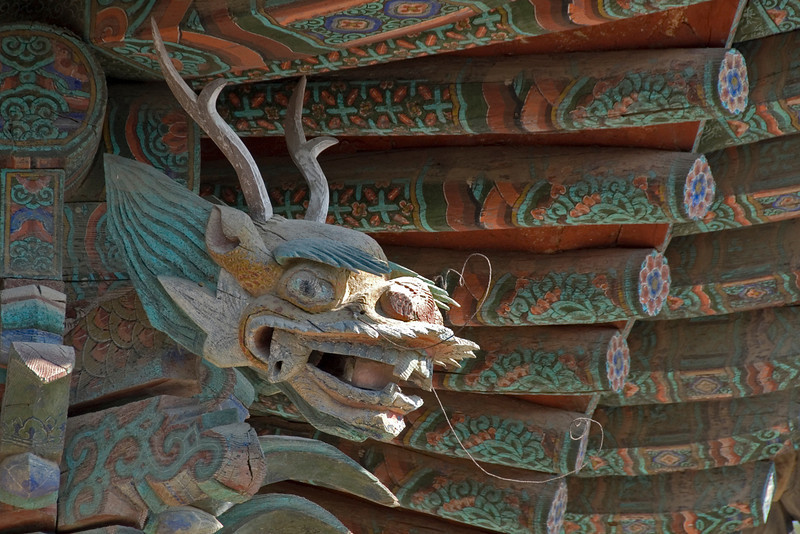Ornamental dragon head at Gulguksa Temple - Gyeongju, South Korea