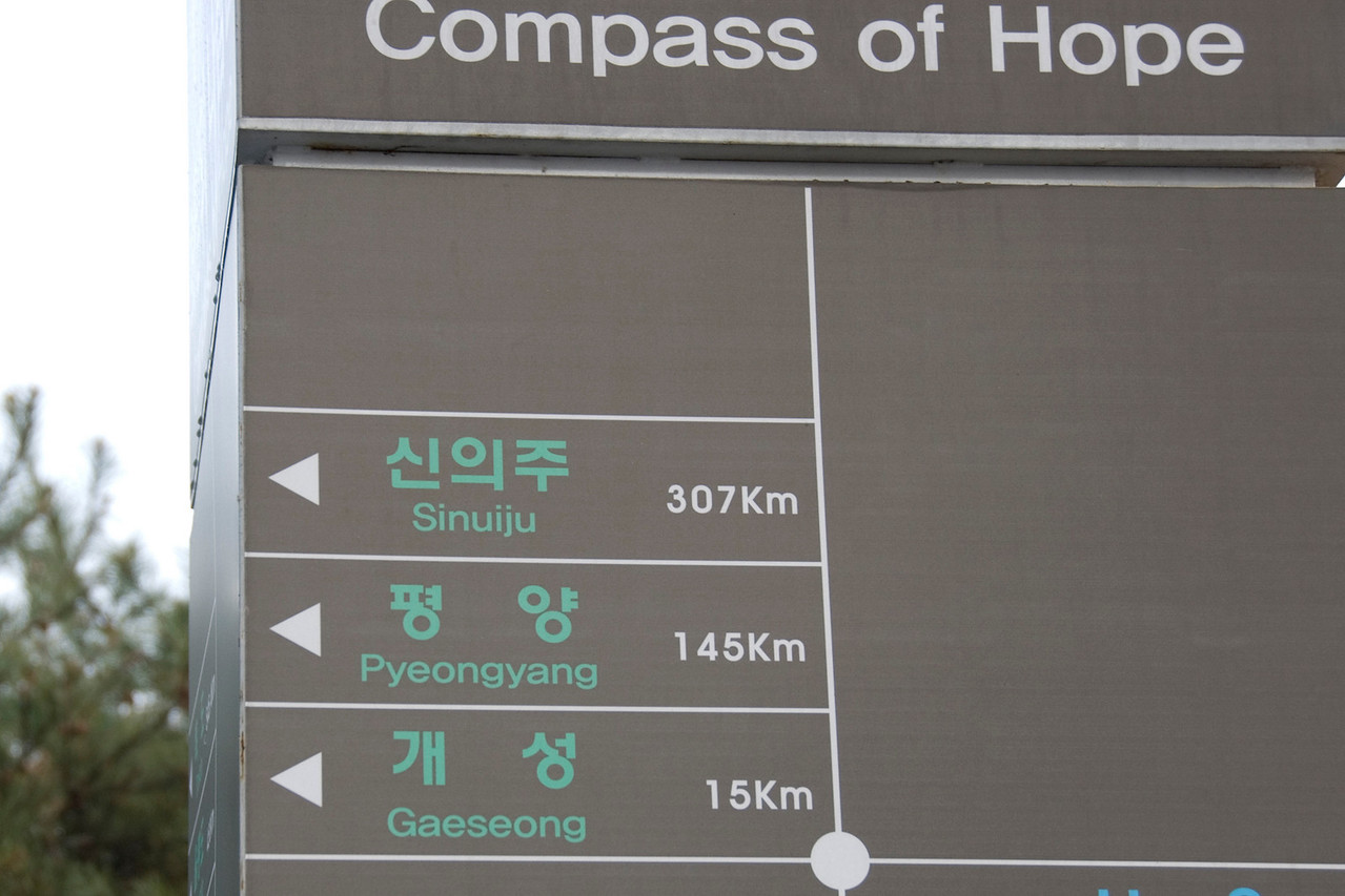 Mile marker to Pyeongyang - DMZ, South Korea