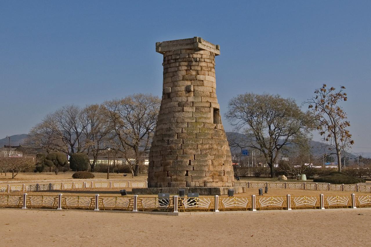 Cheomseongdae Observatory in Gyeongju, South Korea