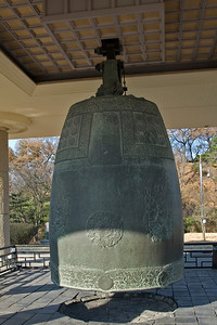 Concrete bell at National Museum grounds - Gyeongju, South Korea