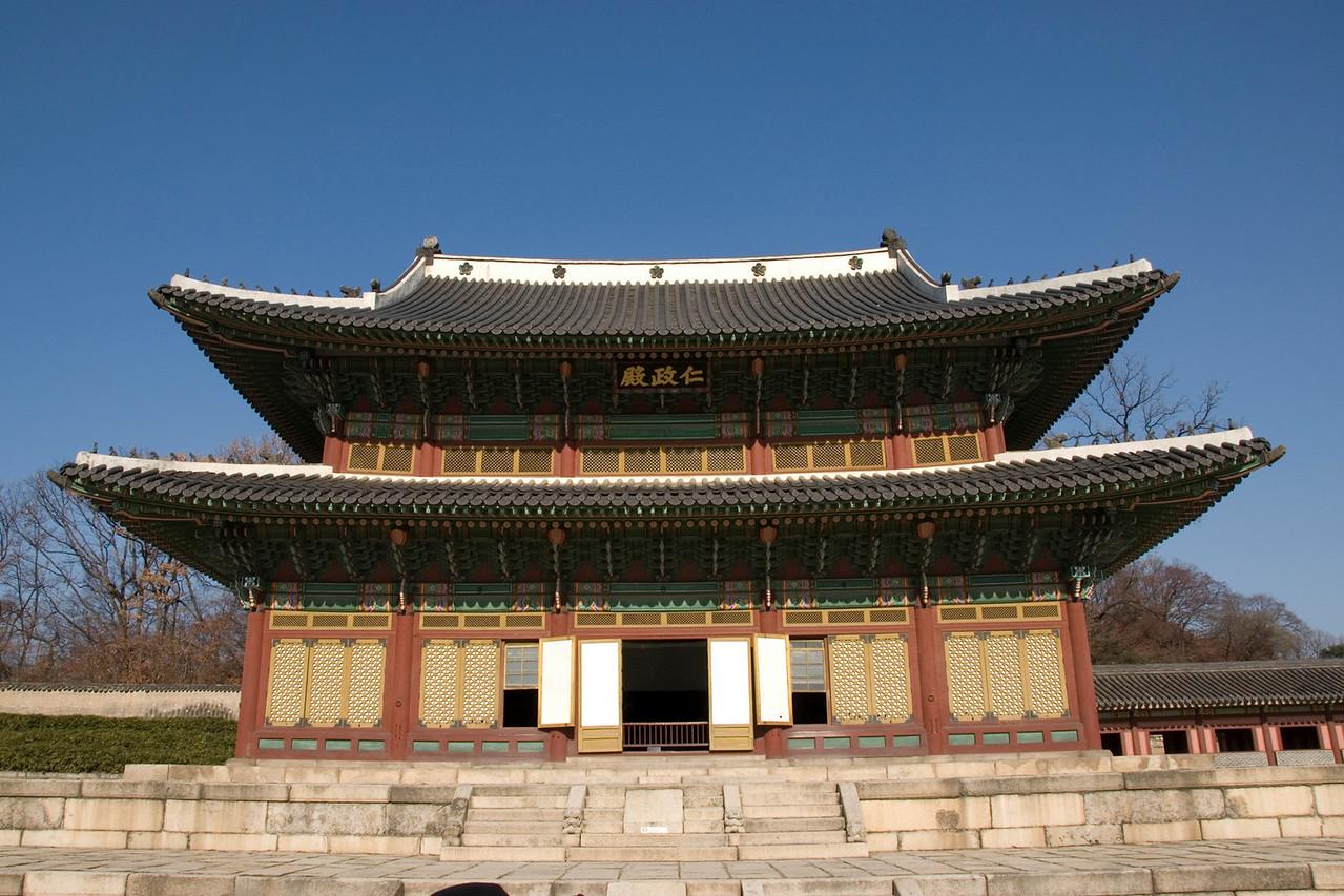 Facade view of the Changdeok Palace Main Hall - Seoul, South Korea