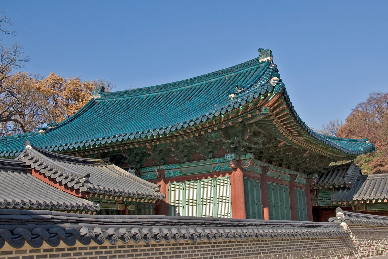 The King's House at Changdeok Palace - Seoul, South Korea