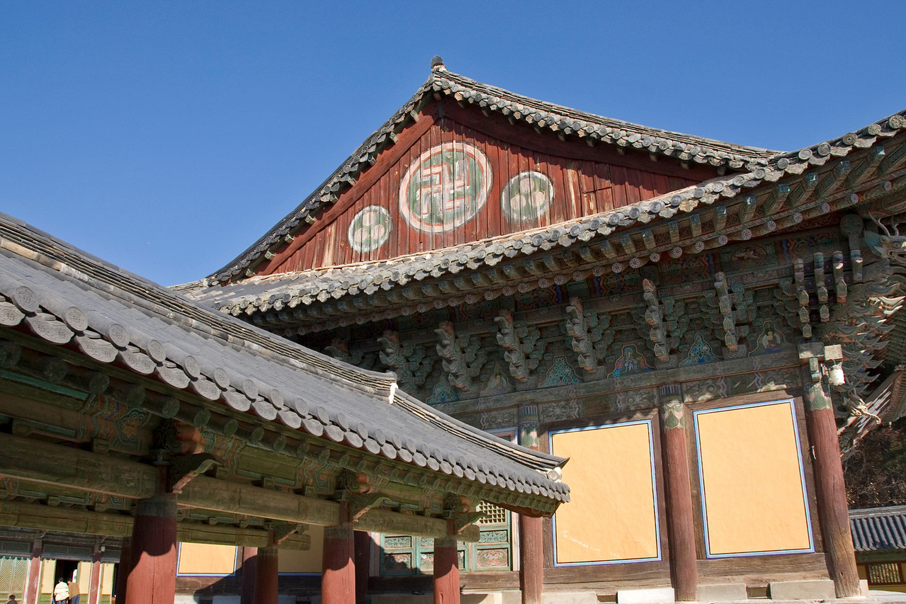 Signs painted on the rooftop of Gulguksa Temple - Gyeongju, South Korea
