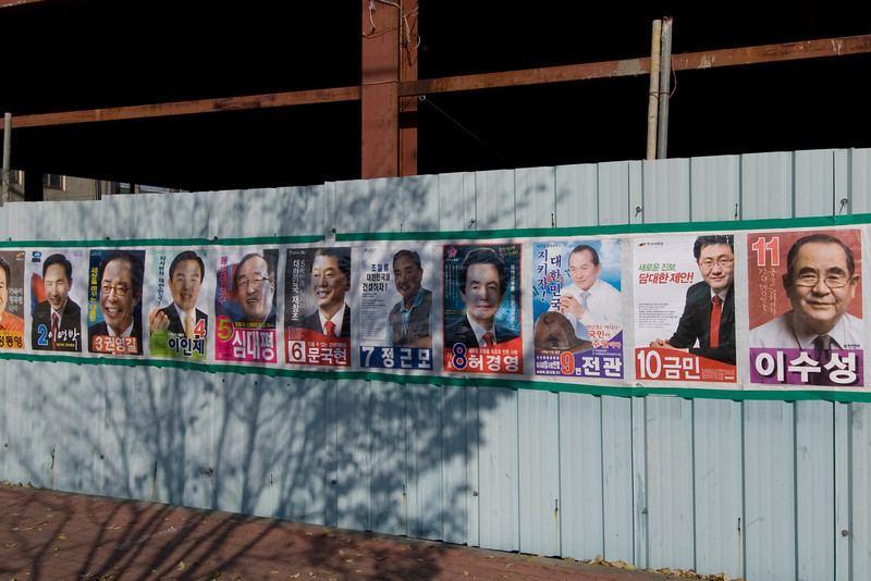 Korean election posters plastered on side street walls - Gyeongju, South Korea