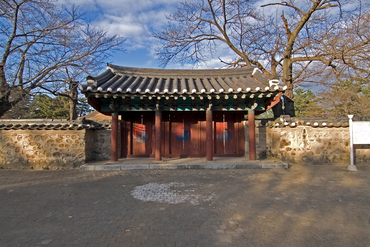 Gate to the Royal Tomb of King Michu of Silla - Gyegongu, South Korea