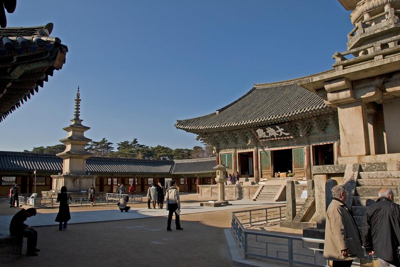 Tourists at the open ground of Gulguksa Temple - Gyeongju, South Korea