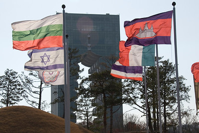 Multi-national flags waving at Korean Cultural Expo Pavillion - Gyeongju, South Korea.