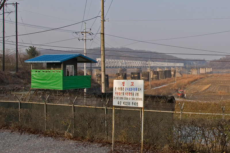Bridge to DMZ in South Korea