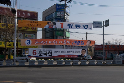 Korean Election Banners spotted at the streets of Gyeongju, South Korea