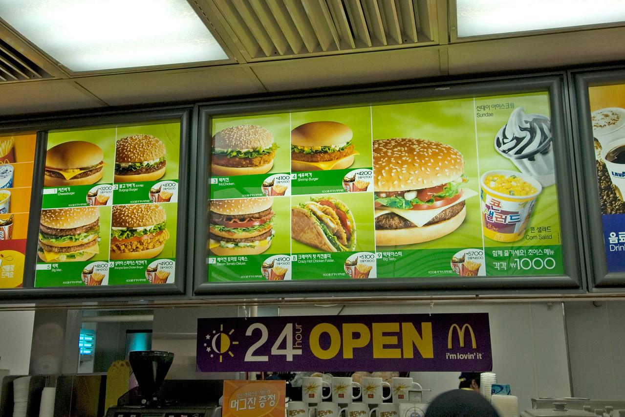 Menu at the McDonald's store in South Korea