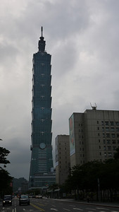 Taipei 101 in Taiwan from a distance