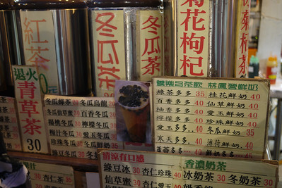 Bubble tea stand at the Shinlin Night Market in Taipei, Taiwan.