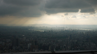 The view of Taipei from Taipei 101 in Taiwan