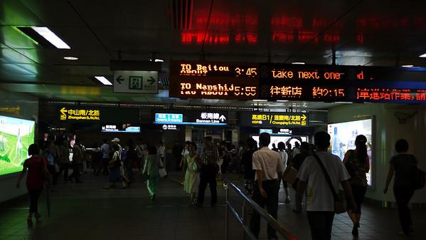 Metro terminal in Taipei, Taiwan.