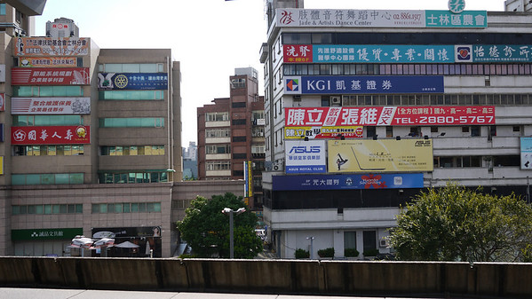 Signs in  Taipei, Taiwan.