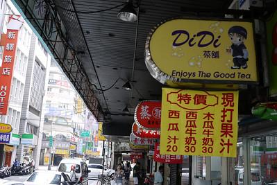 Street and Taiwanese characters in Taipei, Taiwan.