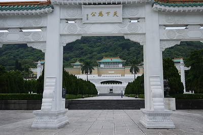 National Palace Museum Taipei, Taiwan.