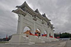 Chang Kai-Shek Memorial