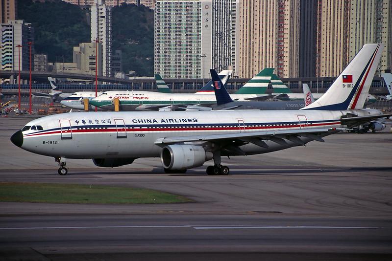 B-1812 Airbus A300B4-220 c/n 171 Hong Kong-Kai Tak/VHHH/HKG 22-10-96 (35mm slide)