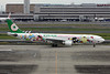 "B-16333 Airbus A330-302 c/n 1274 Tokyo-Haneda/RJTT/HND 20-10-17 ""Hello Kitty Sanrio Characters"""