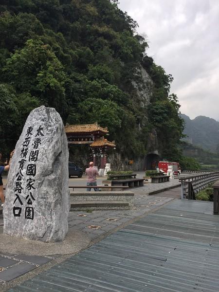 Taroko Gorge,  Hualien City, Taiwan