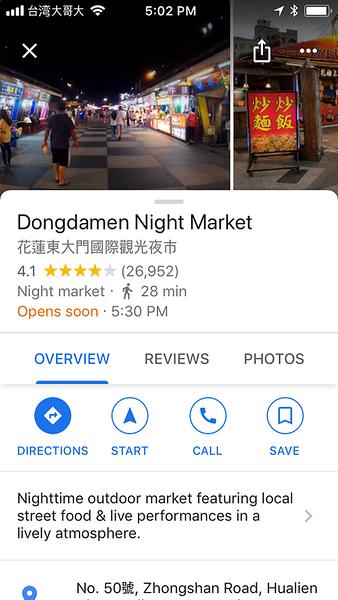 Hualien City, Taiwan
