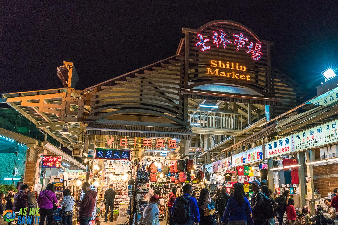Entrance to Shilin Night Market