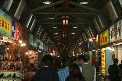 Busy alley in a night market in Taiwan