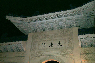 Gate to Chang Kai Check Memorial