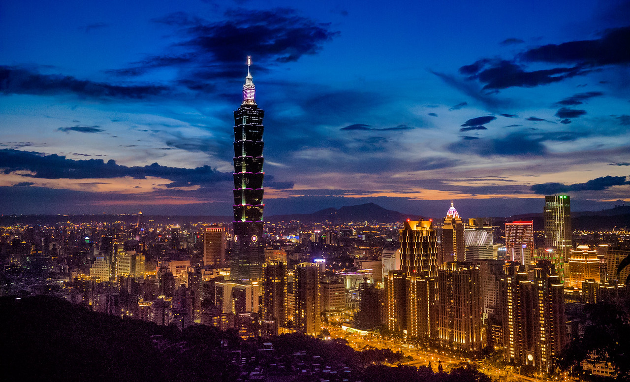 Taipei, Taiwan skyline dominated by Taipei 101