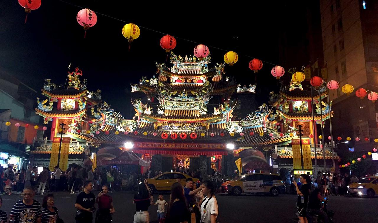 Ciyou Temple in Songshan District, Taipei, Taiwan