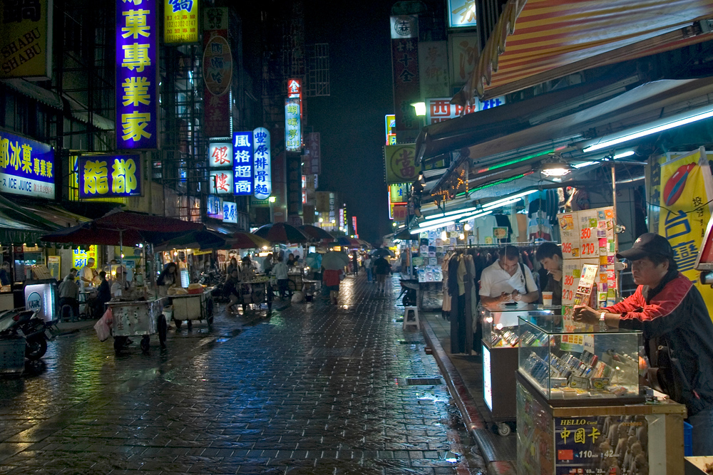 A night market in Taipei, Taiwan