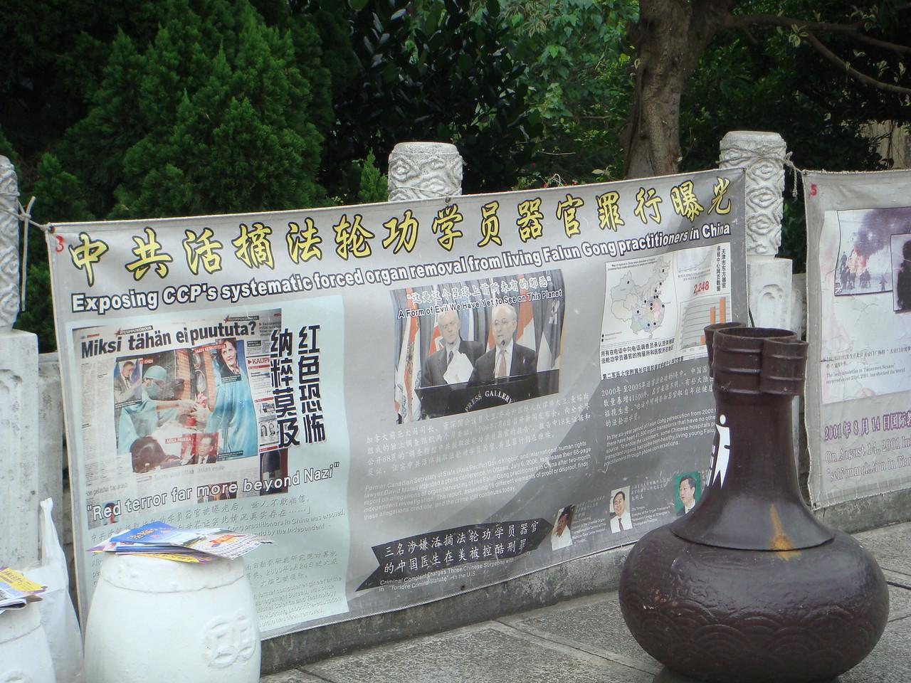 Falun Gong Protest Sign in Taipei, Taiwan