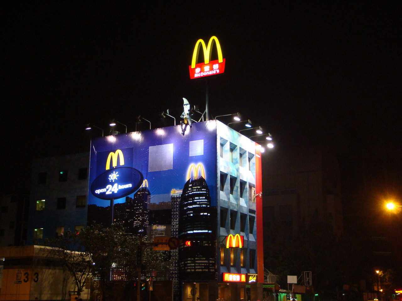 Outside McDonalds building in Taipei, Taiwan